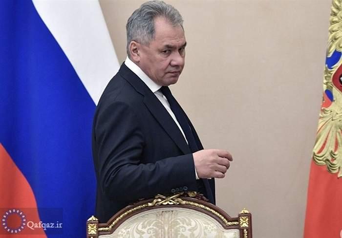 وزیر دفاع روسیه: روسیه علاقهای به تشدید تنشها در منطقه قفقاز شمالی ندارد