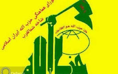 بیانیه حمایت حزب الله شمالغرب کشور از اقدام جوانان و رزمندگان جمهوری آذربایجان