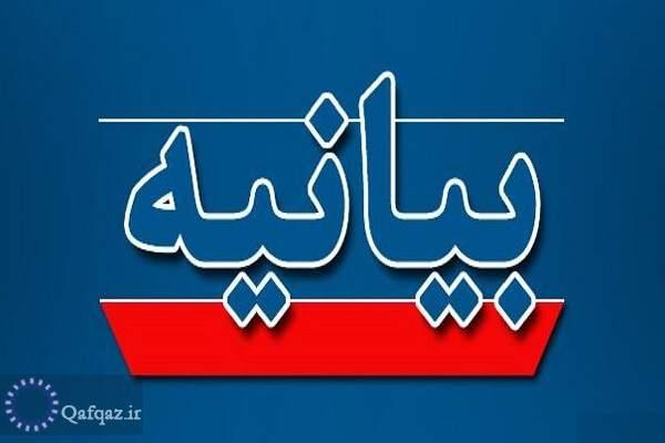 بیانیه جمعی از علما، اساتید و تشکل های دانشجویی استان های آذری نشین خطاب به هم وطنان آذری
