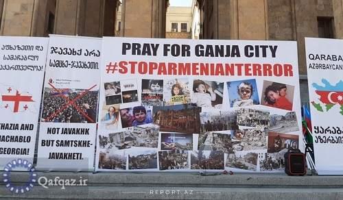 تجمع مردمی در شهر تفلیس در اعتراض به حملات تروریستی ارمنستان به شهر گنجه