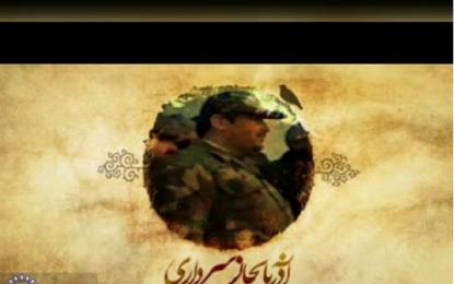 بخش کوتاهی از آموزش نیروهای نظامی جمهوری آذربایجان توسط فرماندهان نظامی ایران / فیلم