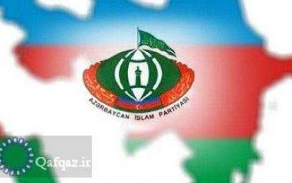 پیام تبریک حزب اسلام آذربایجان در پی آزادی شهر شوشا از دست اشغالگران