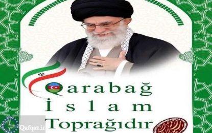 جمهوری آذربایجان و لزوم قدردانی از موضع رهبر انقلاب درباره جنگ قره باغ