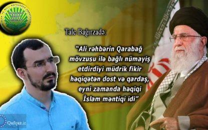 پیام تشکر رهبر محبوس جنبش اتحاد مسلمانان آذربایجان از مقام معظم رهبری
