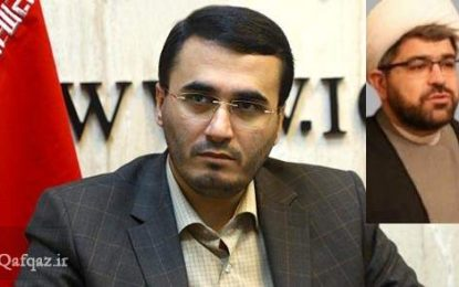 توئیت عضو هیات رئیسه مجلس شورای اسلامی در حمایت از حاج الهام علی اف / تصویر