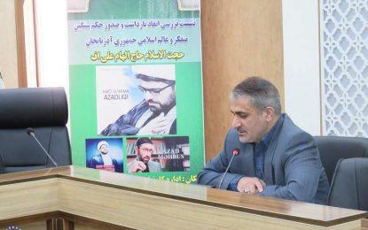 کارشناس مسائل قفقاز: پیشنهادی که دادستانی باکو به دادگاه این کشور ارائه داده است حمله به تمامیت جهان اسلام است