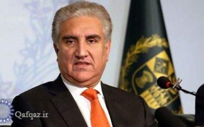 اعتراض پاکستان به اظهارات بایدن درباره نسل کشی ارامنه