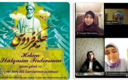 وبینار بزرگداشت حکیم فردوسی در باکو