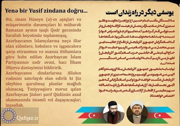 تهیه طوماری از سوی هیأت ثارالله زنجان در حمایت از حاج الهام علی اف / تصویر