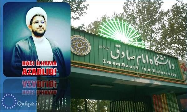 بیانیه ی دانشگاه امام صادق (ع) در محکومیت صدور حکم 16 سال زندان برای سرپرست حزب اسلام آذربایجان