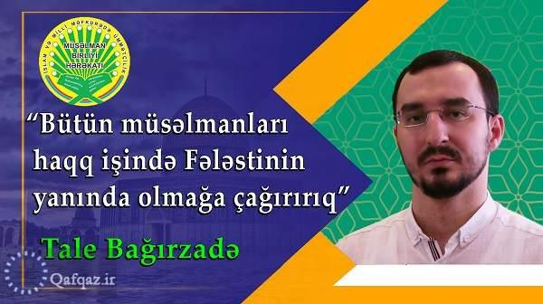 حاج طالع باقرزاده: همه مسلمانان باید از فلسطین در مقابل رژیم اشغالگر صهیونیستی حمایت کنند