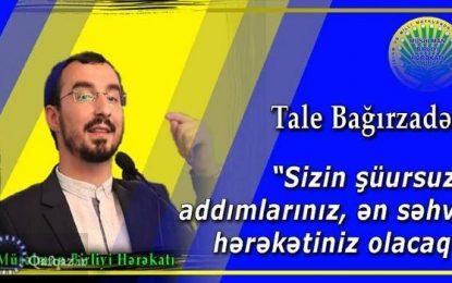 حاج طالع باقرزاده با صدور بیانیه ای خشونت پلیس علیه شرکت کنندگان در مراسم احیاء را به شدت محکوم کرد