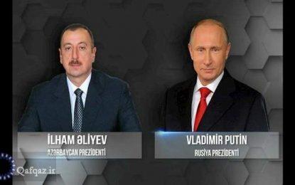 گفتگوی تلفنی پوتین و علی اف