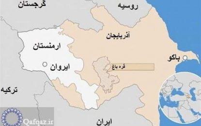 بحران قره باغ و گسست های هویتی در قفقاز جنوبی/ مقاله