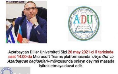 تجلیل از مستشار صهیونیست در جمهوری آذربایجان
