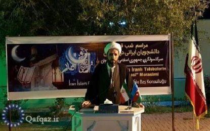 برگزاری مراسم شب بیست و یکم ماه رمضان در نخجوان/تصاویر