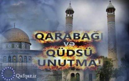 بهانه تراشی های مسئولان جمهوری آذربایجان برای سکوت حاکمیت در مقابل کشتار مظلومان فلسطینی