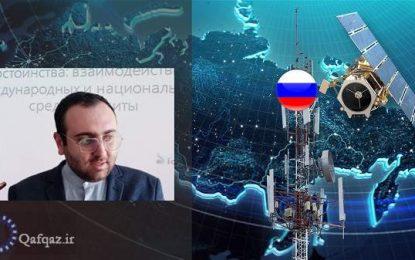 آینده توسعه فناوری در روسیه: نگاهی به راهبرد ها / بخش یک