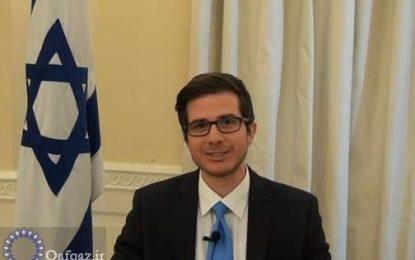 نماینده رژیم جنایتکار اسراییل به جمهوری آذربایجان کاکتوس هدیه کرد/فیلم