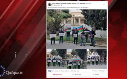 محکومیت جنایات صهیونیستها از سوی جوانان و فعالان شبکه های اجتماعی جمهوری آذربایجان / فیلم