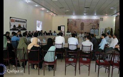 """برگزاری سمینار """"امام خمینی (ره) و بیت المقدس میراث مشترک ادیان ابراهیمی"""" در گرجستان"""
