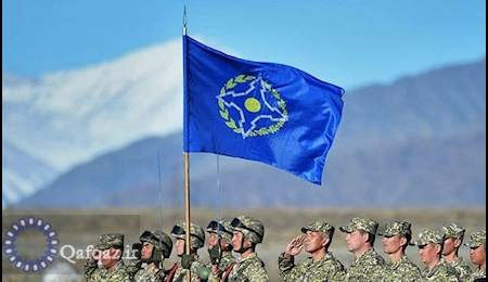 رزمایش سازمان پیمان امنیت جمعی در ارمنستان