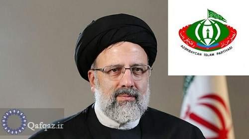 پیام تبریک حزب اسلام آذربایجان به ملت ایران