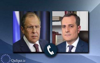 گفتگوی تلفنی وزرای خارجه روسیه و جمهوری آذربایجان