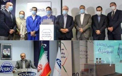 ایران؛ اولین کشور منطقه برای تولید واکسن «اسپوتنیک وی»