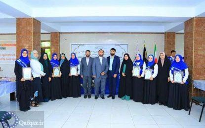 گزارش تصویری از جشن فارغ التحصیلی طلاب دانشگاه جامعه المصطفی در مسجد امام حسین(ع) مارنئولی