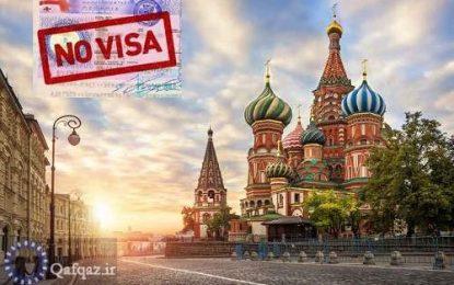 جزئیات لغو ویزای گروهی بین ایران و روسیه