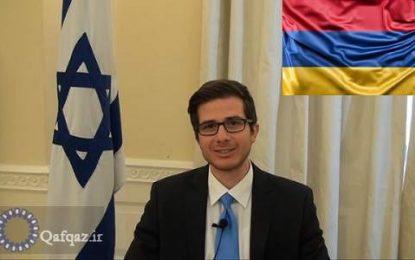 سفیر رژیم صهیونیستی در کنار ارمنی ها/ عکس