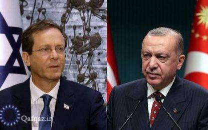 تماس تلفنی اردوغان و هرزوگ در آینه رسانه های صهیونیستی