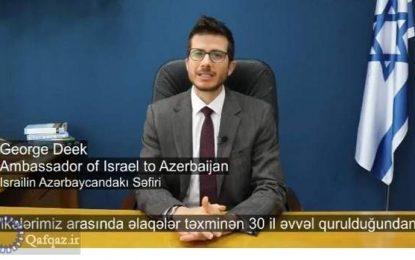 گامی دیگر در گسترش روابط باکو-تلاویو پس از جنگ قره باغ