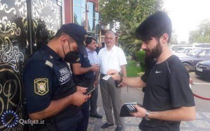 تمدید وضعیت ویژه قرنطینه در جمهوری آذربایجان