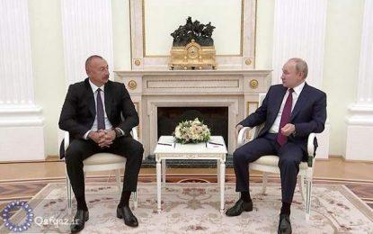 علیاف از فرانسه و اتحادیه اروپا به پوتین شکایت برد