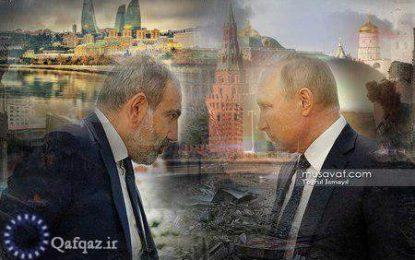 ینی مساوات: دودوزه بازی میان غرب و روسیه، عامل اصلی مشکلات ارمنستان است!