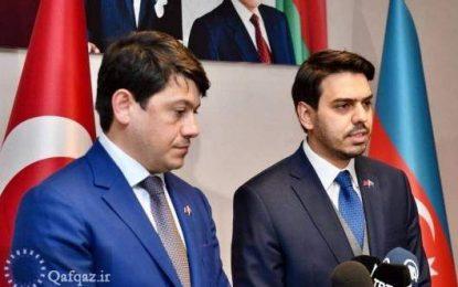 افتتاح «خانه آذربایجان» در ترکیه/ تصاویر