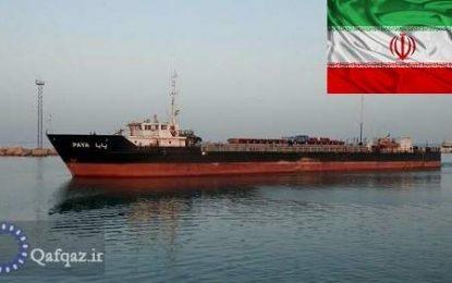 به گل نشستن یک کشتی ایرانی در نزدیکی بندر آستاراخان روسیه