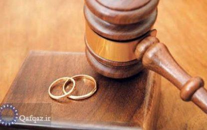 افزایش آمار طلاق در جمهوری آذربایجان/ فیلم