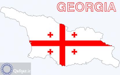 درخواست تفلیس از مسکو برای خارج کردن نیروهایش از خاک گرجستان
