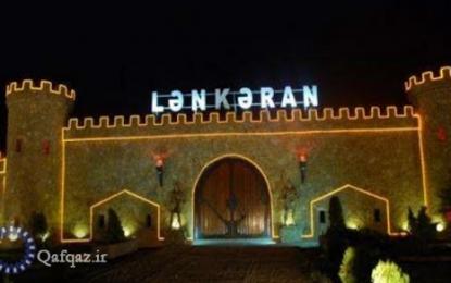 صدور احکام حبس برای دستگیر شدگان جشن عید غدیر در لنکران