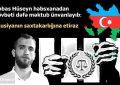 اعتراض زندانی اسلامگرای آذربایجان به اقدامات صلحبانان روسیه در قره باغ