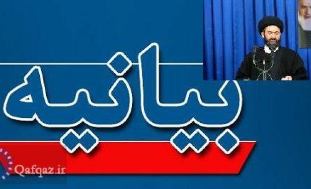 بیانیه اقشار مختلف مردم اردبیل در حمایت از نظام جمهوری اسلامی ایران و آیت الله سیدحسن عاملی