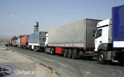 کمیته گمرک جمهوری آذربایجان: عامل معطلی ماشین های باری ایران در مرز با جمهوری آذربایجان خود ایران است