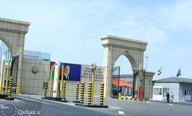 تنش بین ایران و جمهوری آذربایجان هیچ تاثیری بر روابط اقتصادی دو کشور نداشته است
